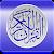Quran Karim file APK Free for PC, smart TV Download