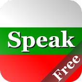 Speak Bulgarian Free