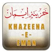 Khazeena Iman By Shah Sahab