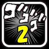 動くジョジョ風ランチャーウィジェット2