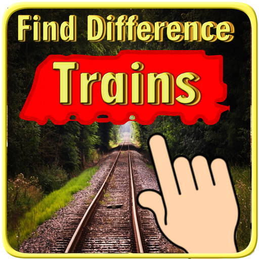 Find Difference: Train game LOGO-APP點子
