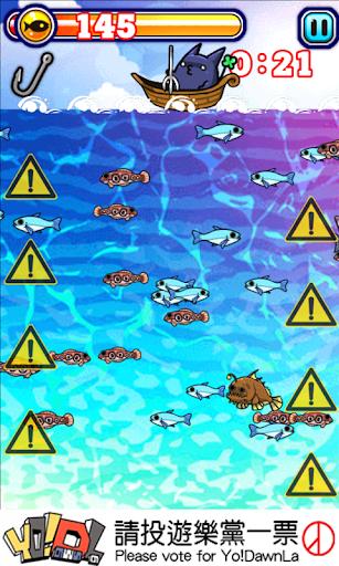 玩休閒App|釣魚樂免費|APP試玩