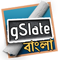 gSlate Bangla icon