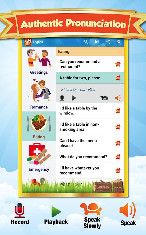 google english learning app