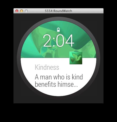 Inspiring Famous Quotes Daily screenshot #18