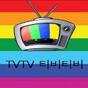 TVTVNS 티비티비 icon