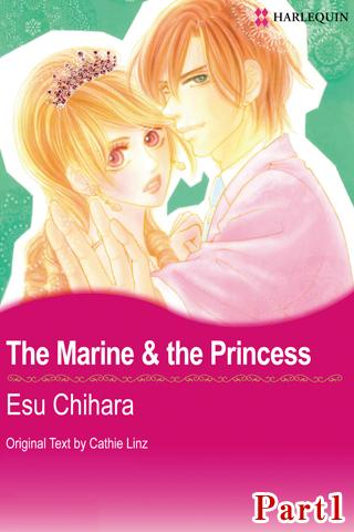 The Marine & the Princess 1- screenshot