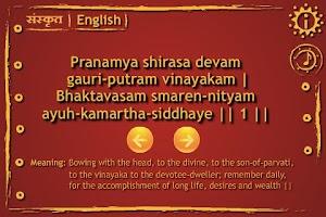 Screenshot of Ganesh Stotra
