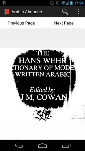 Arabic Almanac