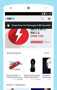 Mobile, DTH Recharge &Shopping - screenshot thumbnail