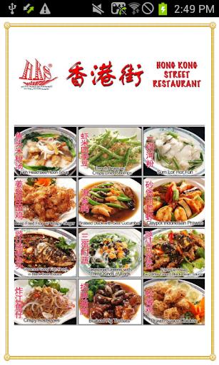 HKS Restaurant