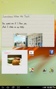 Genial Writing 2- screenshot thumbnail