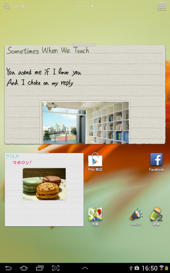 Genial Writing 2 - screenshot