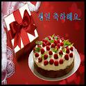 생일축하카드 icon