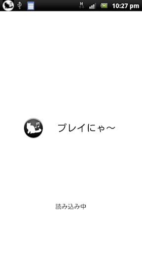 FileSystemMusicPlayer