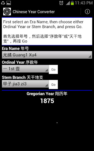 Chinese Year Converter