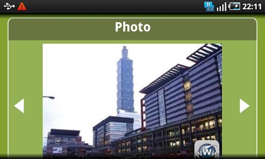 Mojo Travel Taiwan ProALL - screenshot thumbnail