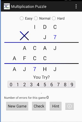 Multiplication Puzzle