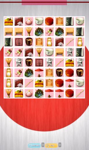 Sakura Link Game