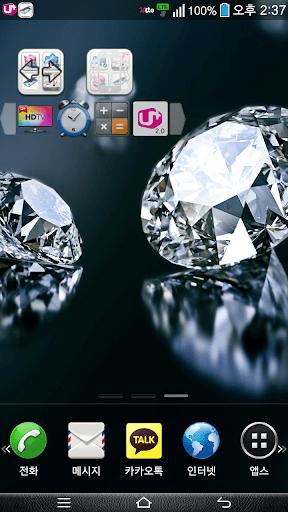 어플 스위치 앱 스위치 가상 버튼 흔들기