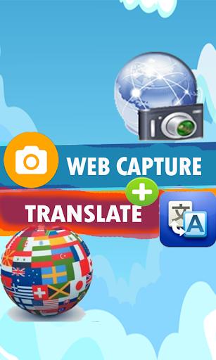 WebTranslate Capture Browser