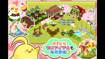 Screenshot of Happy Vegiful