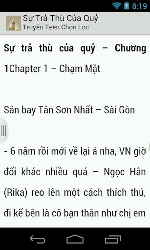 玩書籍App|Su Tra Thu Cua Quy (Cuc hay)免費|APP試玩