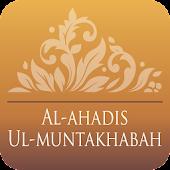 Al-Ahadis ul-Muntakhabah