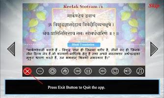 Screenshot of SanskritEABook Keelak Stotram