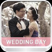 이동준 박하나 결혼합니다