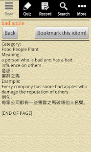 English Grammar – Idiom- screenshot thumbnail