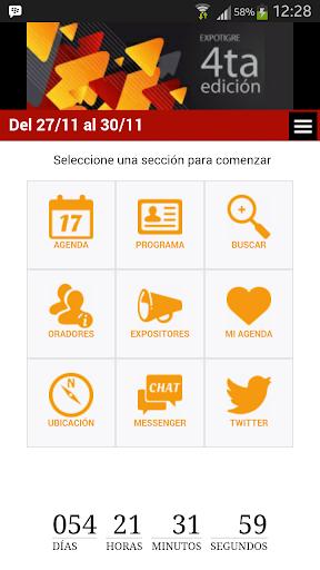 Expo Tigre 2014