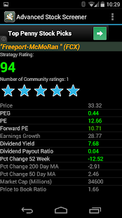 Advanced Stock Screener - screenshot thumbnail