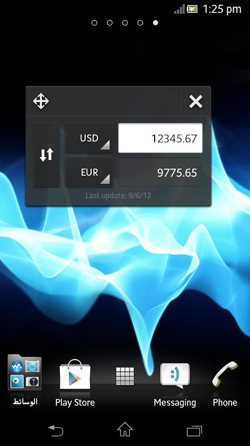 Currency Converter Small App - screenshot