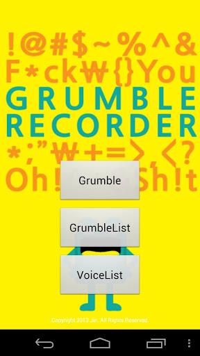 Grumble Recorder