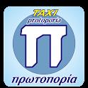 Protoporia Passenger icon