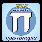 Protoporia Passenger