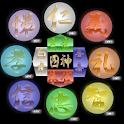 SAMURAI Kanji LiveWallpaper logo