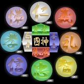 SAMURAI Kanji LiveWallpaper
