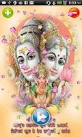 Screenshot of Ganesh Mantra