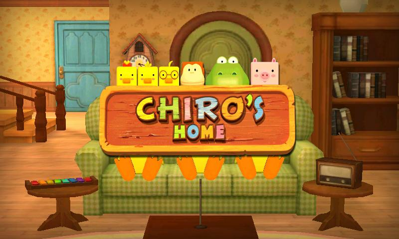 Chiro's Home- screenshot