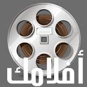 أفلامك icon