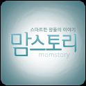 맘스토리-스마트한 맘들의 이야기 (임신출산육아 정보) icon