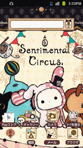 Sentimental Circus Theme13