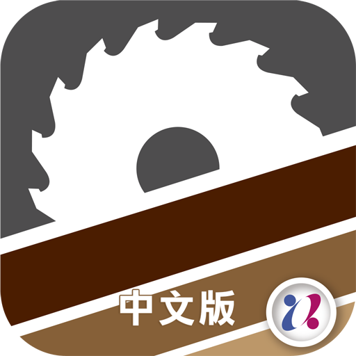 臺灣木工機展 商業 App LOGO-硬是要APP
