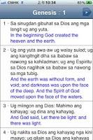 Screenshot of Bibliya