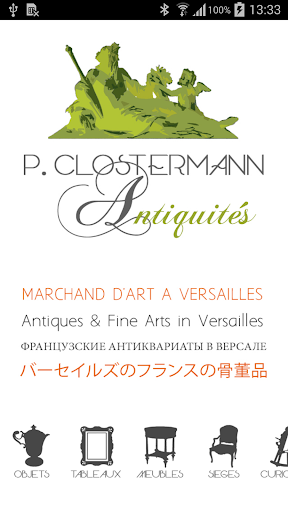 Galerie P Clostermann