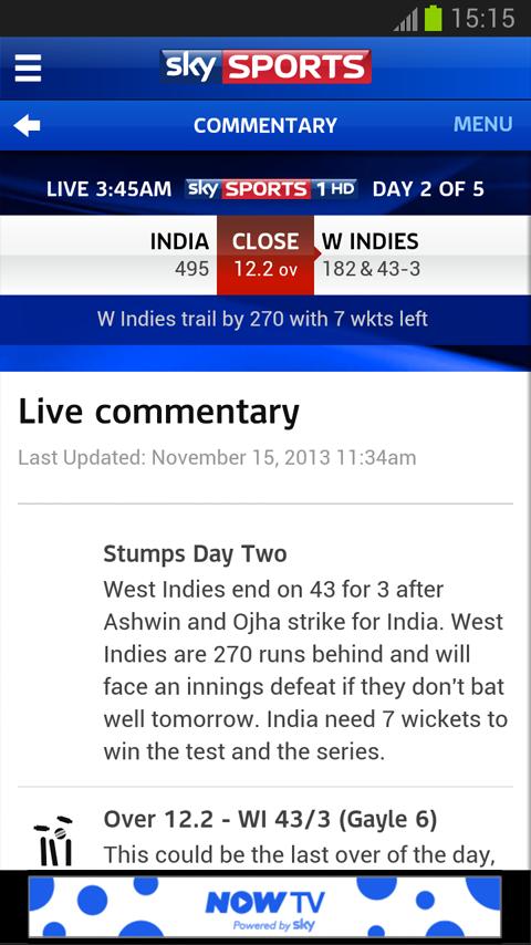 Sky Sports Live Cricket SC - screenshot