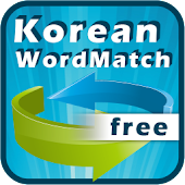Free Korean English Word Match