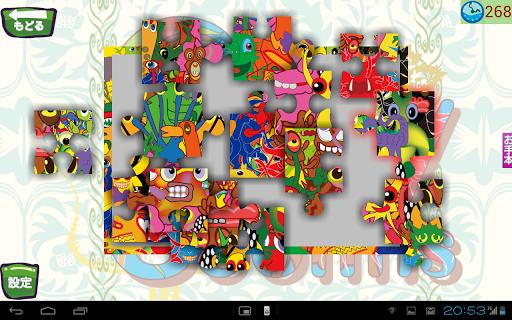 シティゴブリンパズル|玩解謎App免費|玩APPs